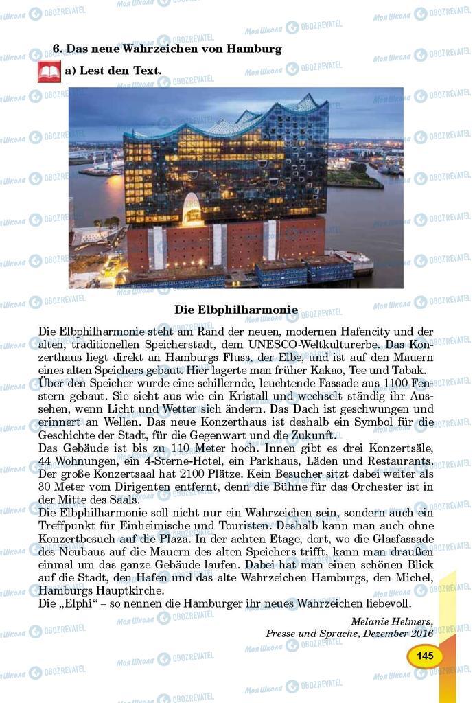 Підручники Німецька мова 9 клас сторінка 145