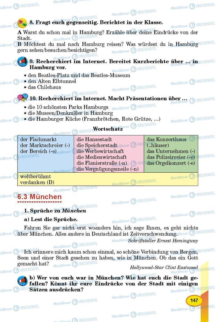 Підручники Німецька мова 9 клас сторінка 147