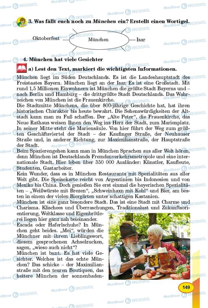 Підручники Німецька мова 9 клас сторінка 149