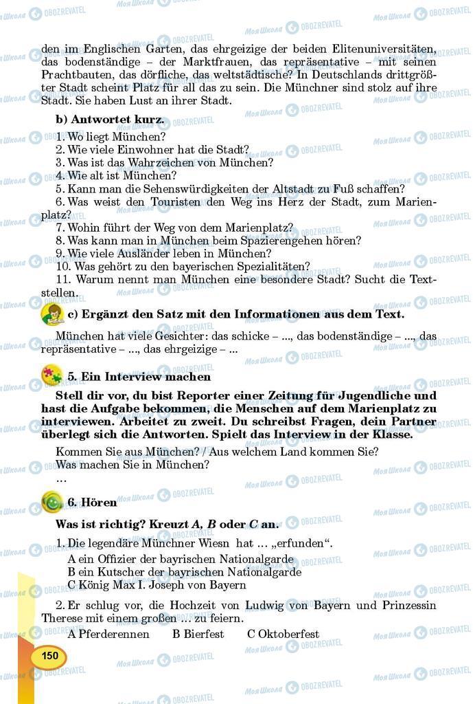 Підручники Німецька мова 9 клас сторінка 150