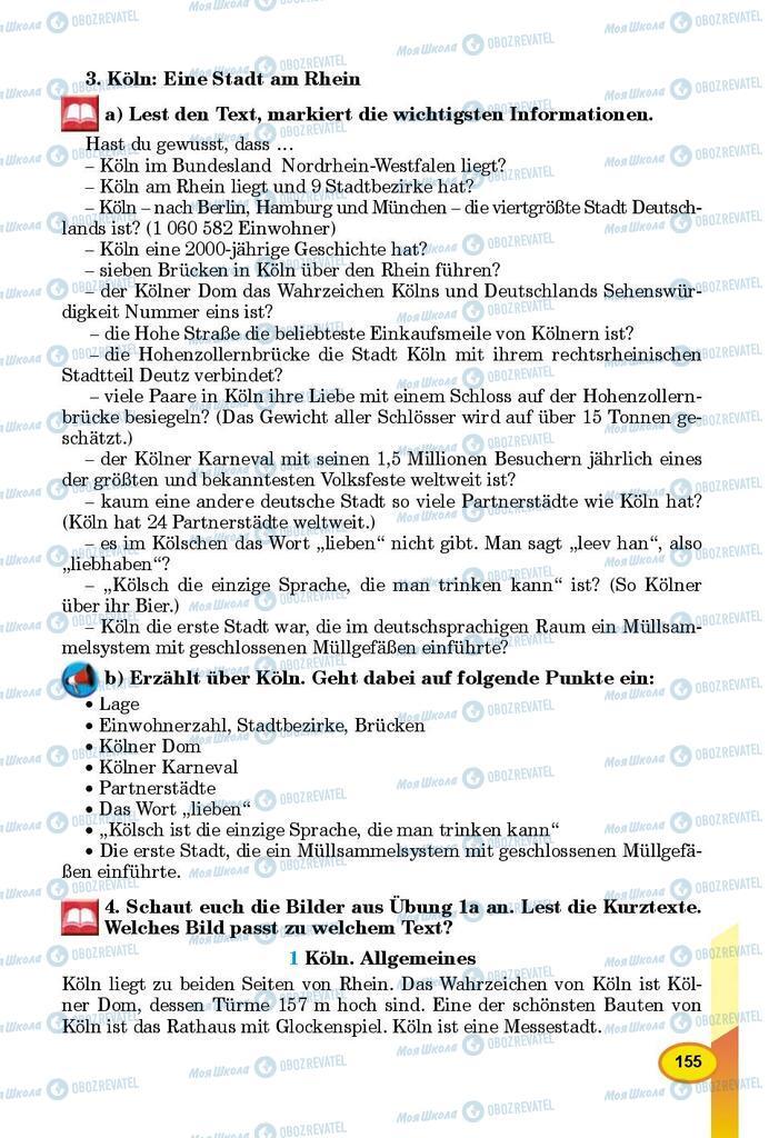 Підручники Німецька мова 9 клас сторінка 155