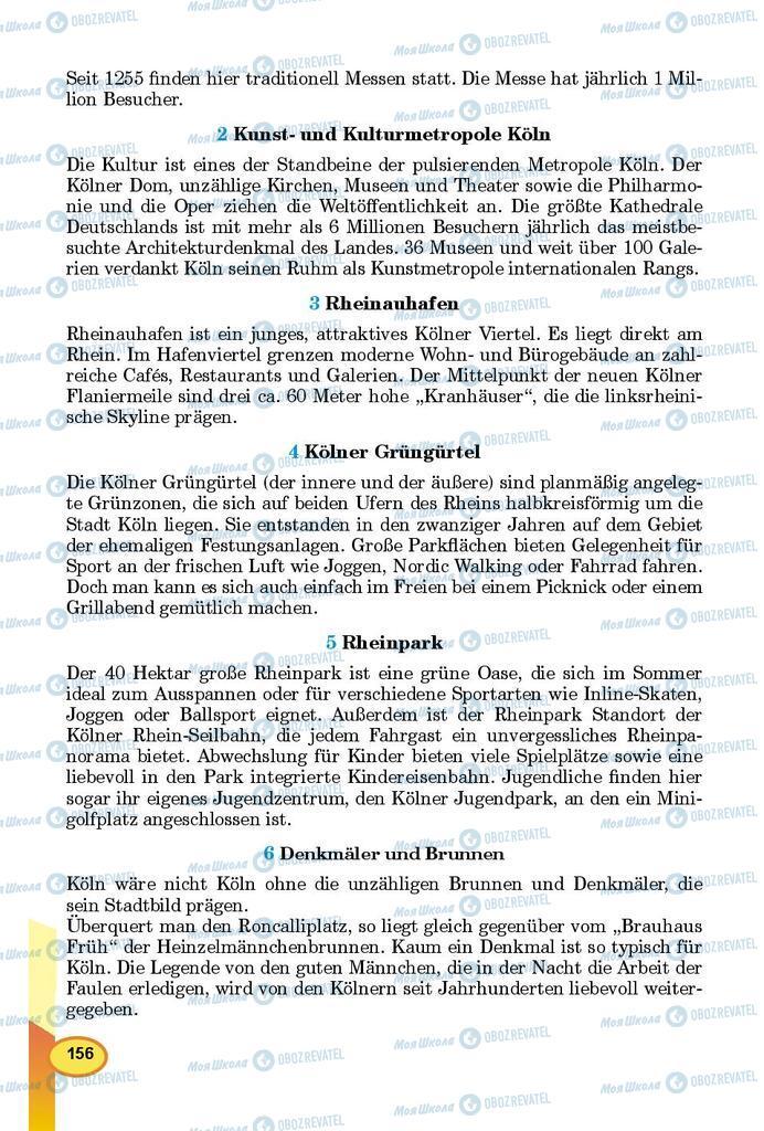 Підручники Німецька мова 9 клас сторінка 156