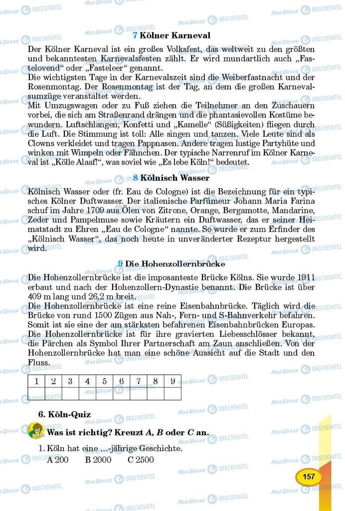 Підручники Німецька мова 9 клас сторінка 157