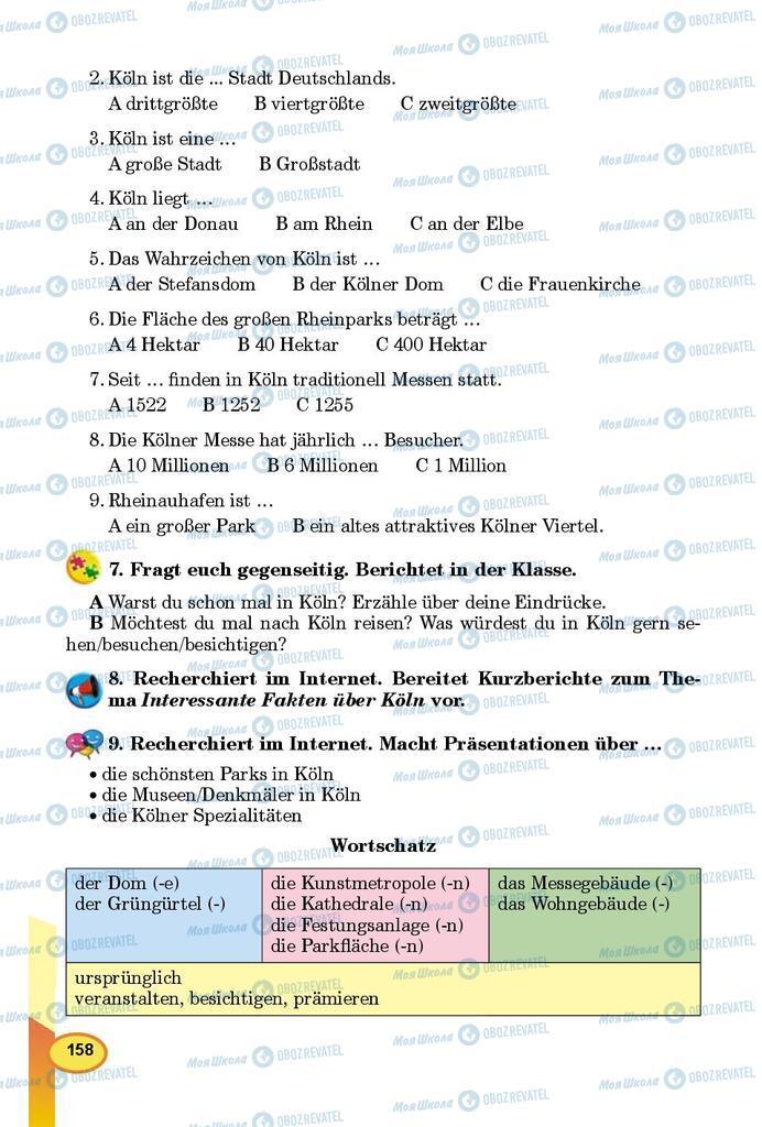 Підручники Німецька мова 9 клас сторінка 158