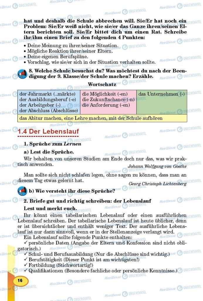 Підручники Німецька мова 9 клас сторінка 16