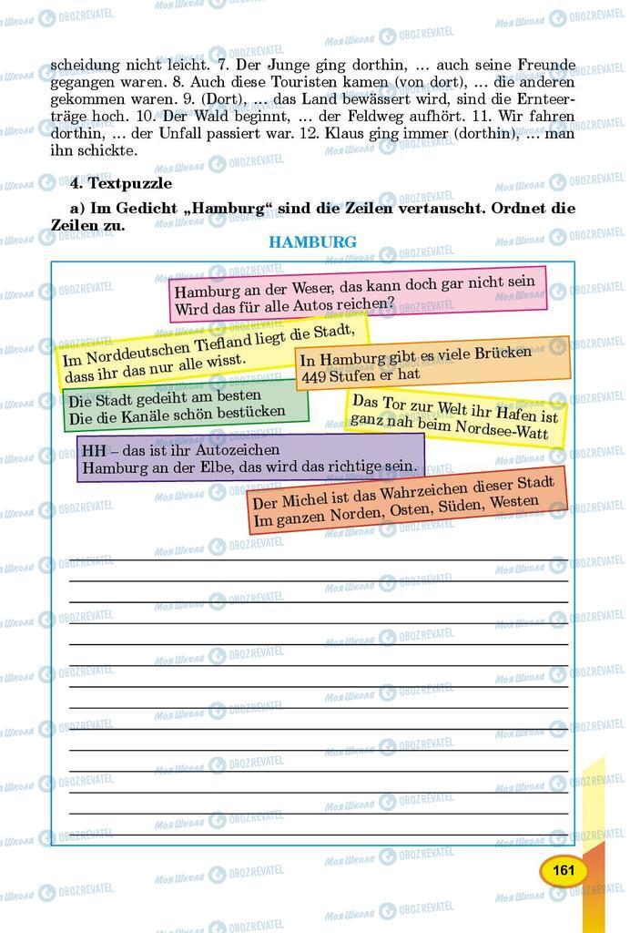Підручники Німецька мова 9 клас сторінка 161