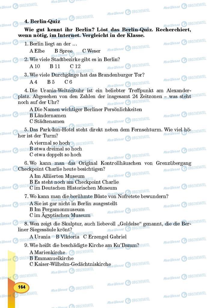 Підручники Німецька мова 9 клас сторінка 164