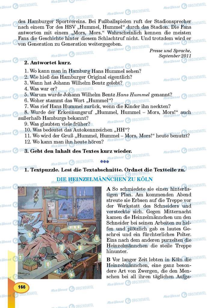 Підручники Німецька мова 9 клас сторінка 166