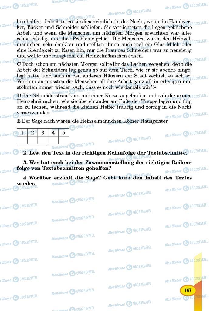 Підручники Німецька мова 9 клас сторінка 167