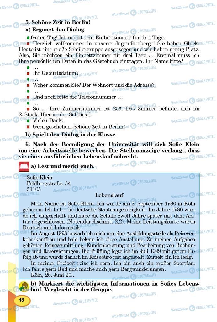Підручники Німецька мова 9 клас сторінка 18