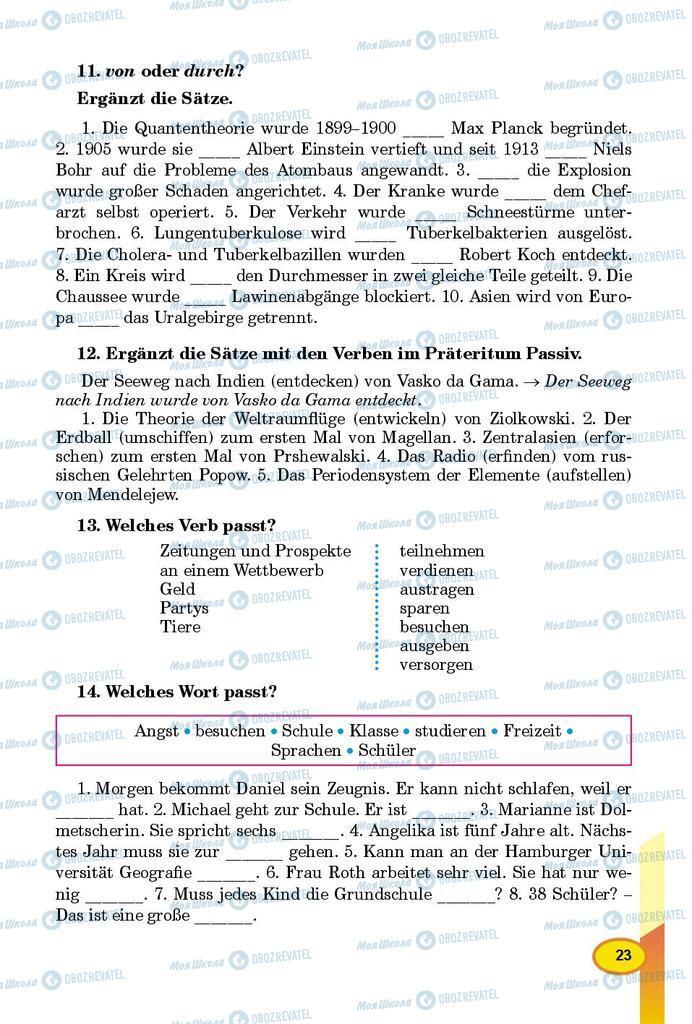 Підручники Німецька мова 9 клас сторінка 23