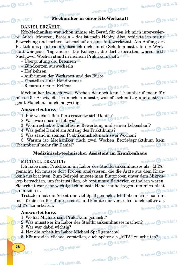 Підручники Німецька мова 9 клас сторінка 28
