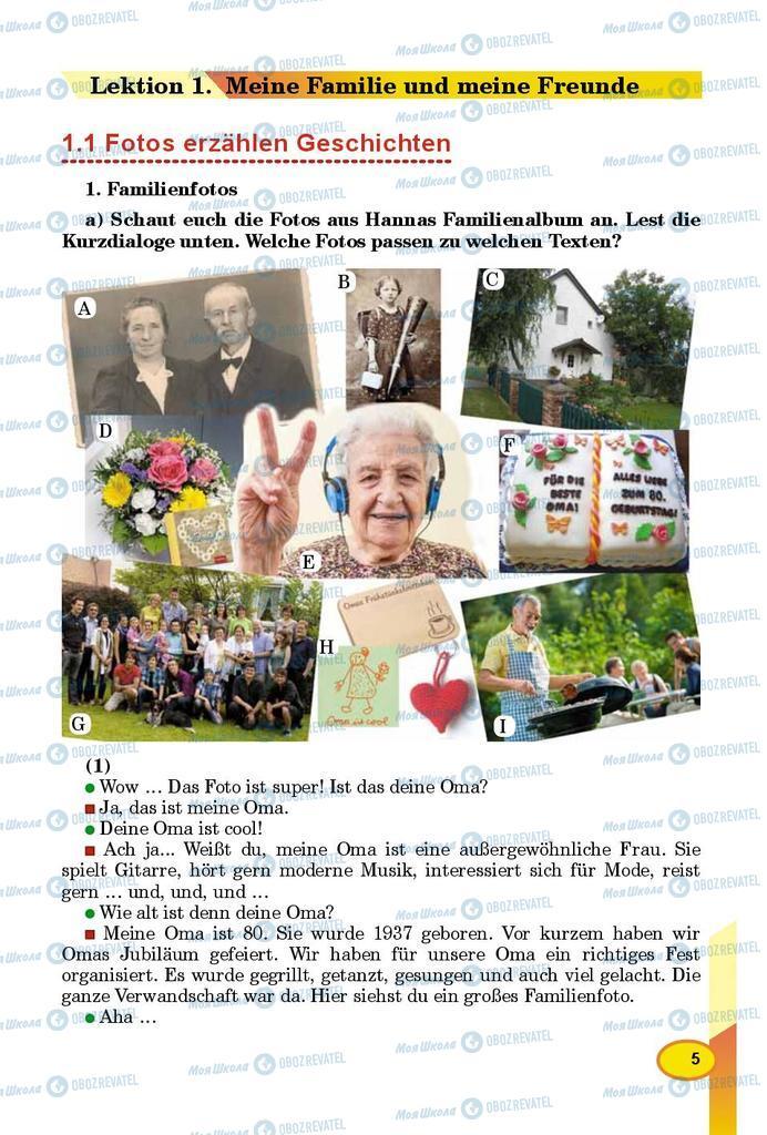Підручники Німецька мова 9 клас сторінка 5