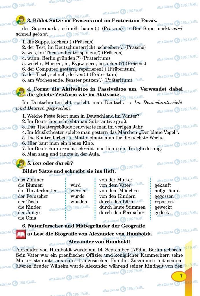 Підручники Німецька мова 9 клас сторінка 7