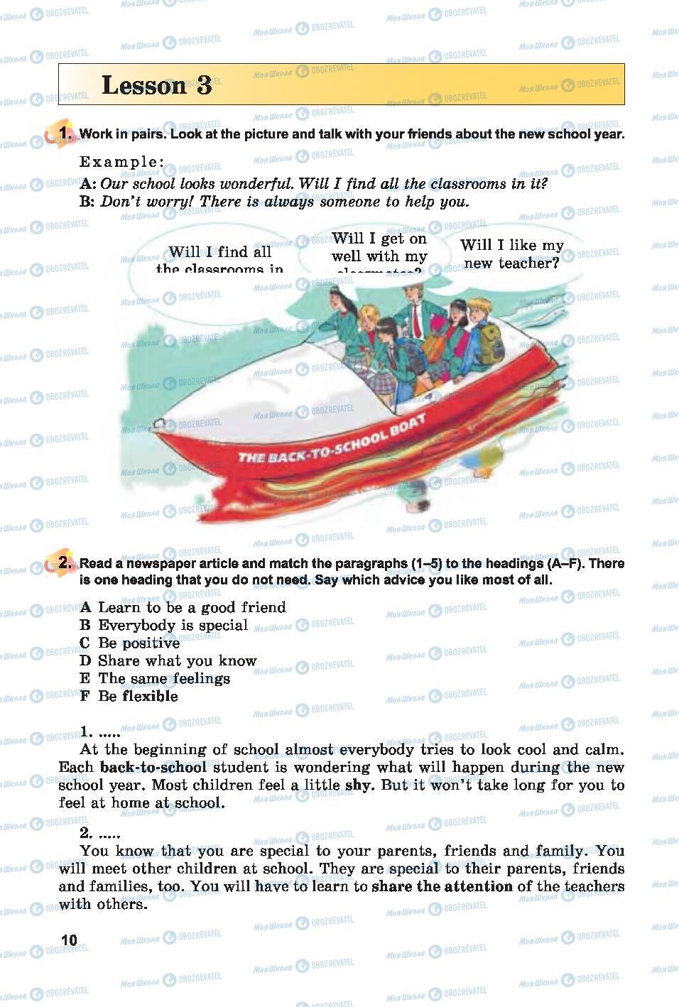 Учебники Английский язык 7 класс страница 10