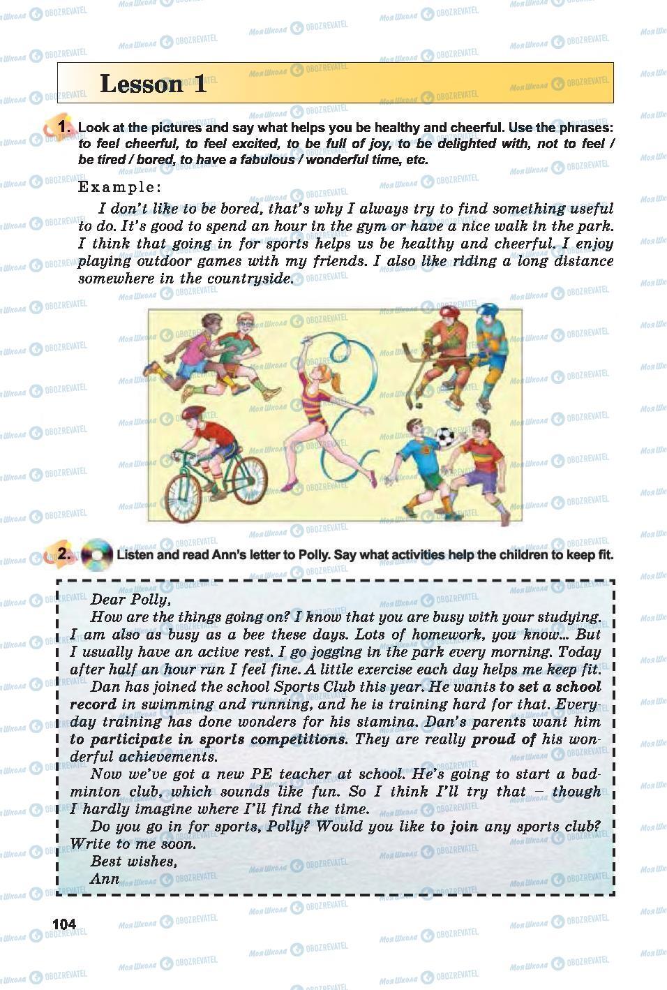 Підручники Англійська мова 7 клас сторінка 104