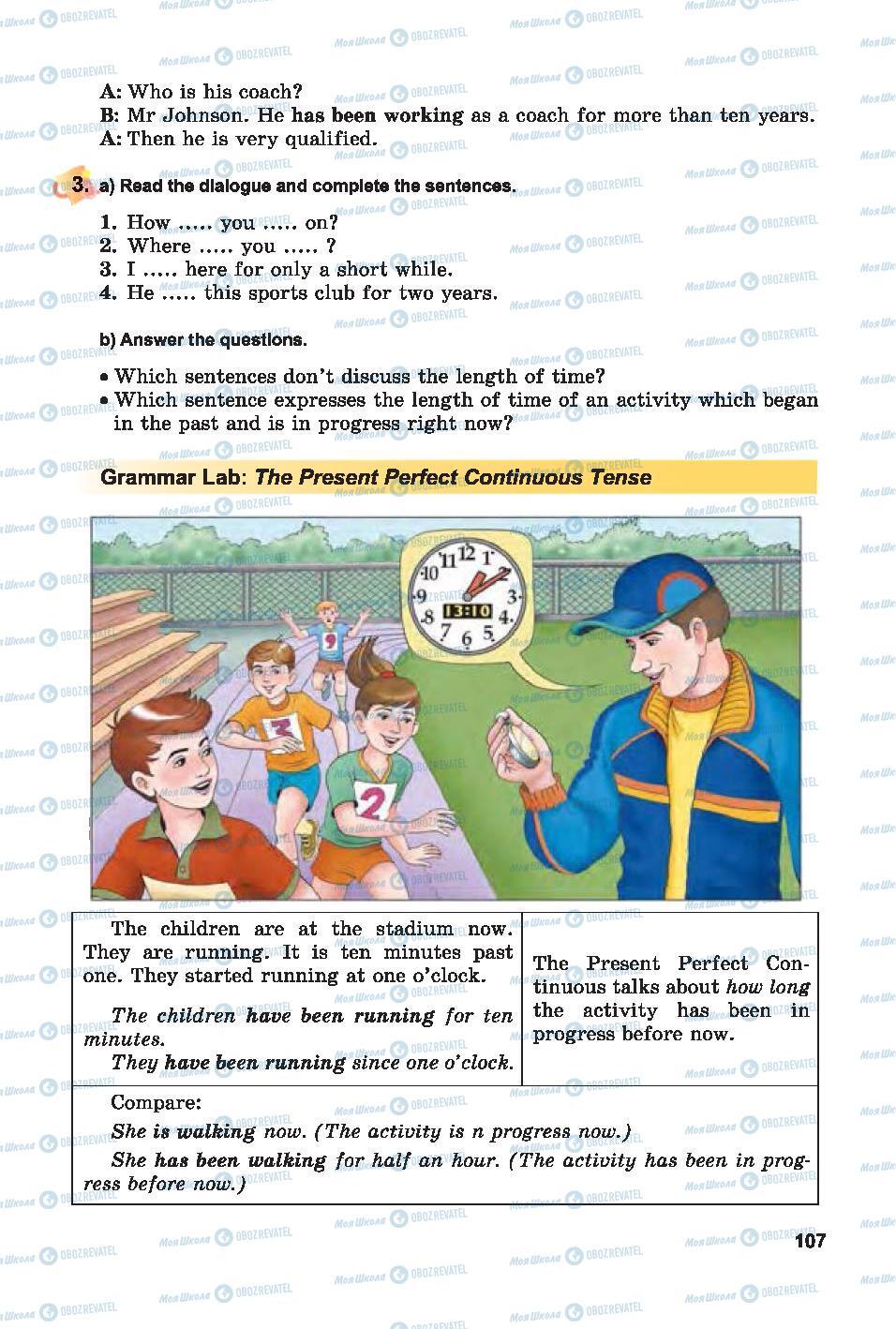 Підручники Англійська мова 7 клас сторінка 107