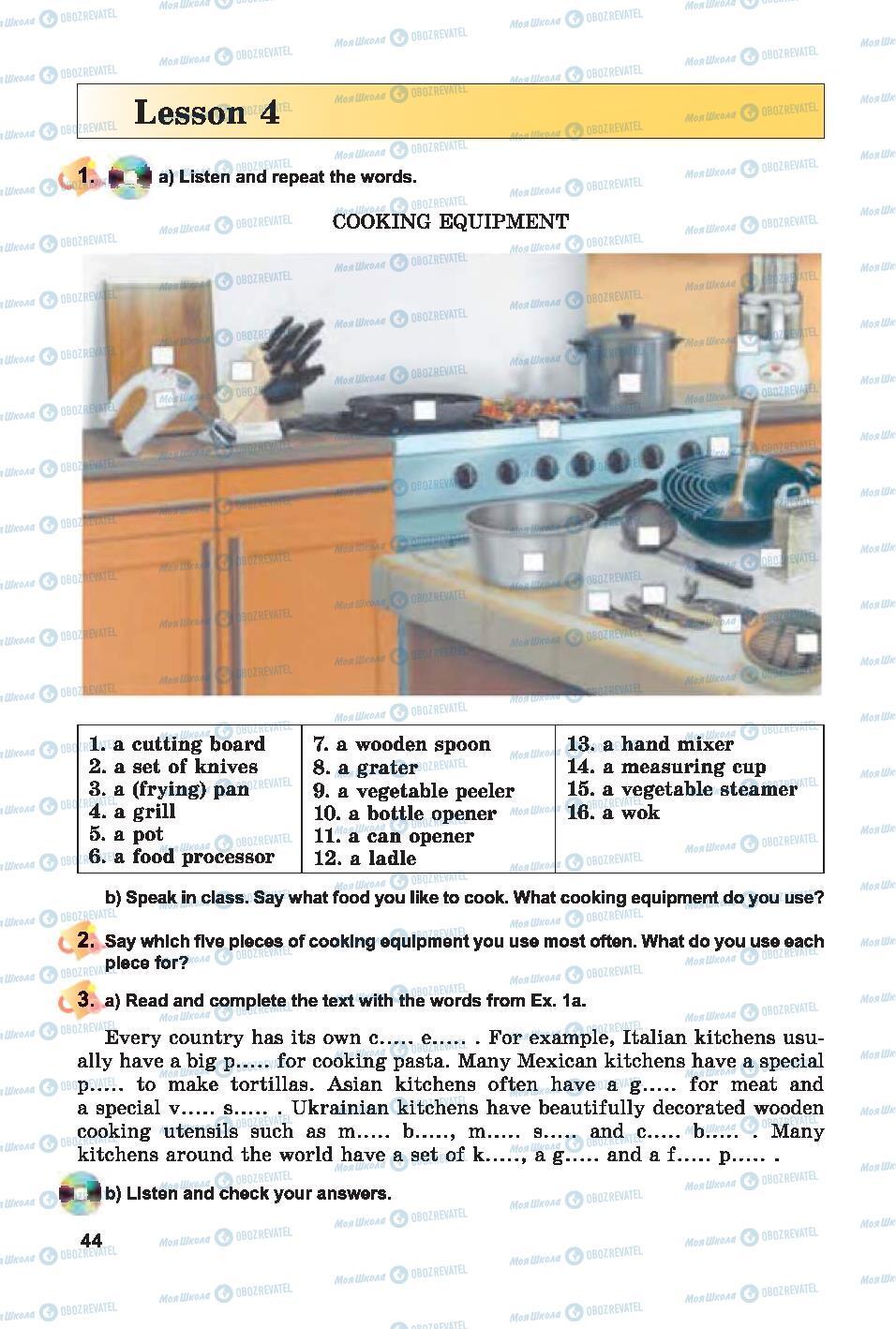 Учебники Английский язык 7 класс страница 44