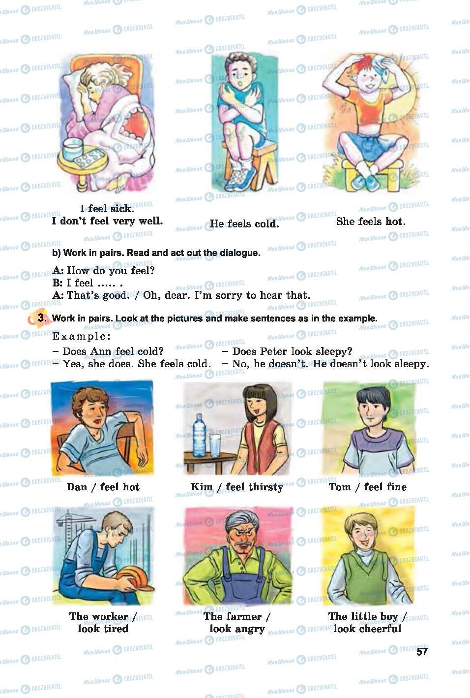 Учебники Английский язык 7 класс страница 57