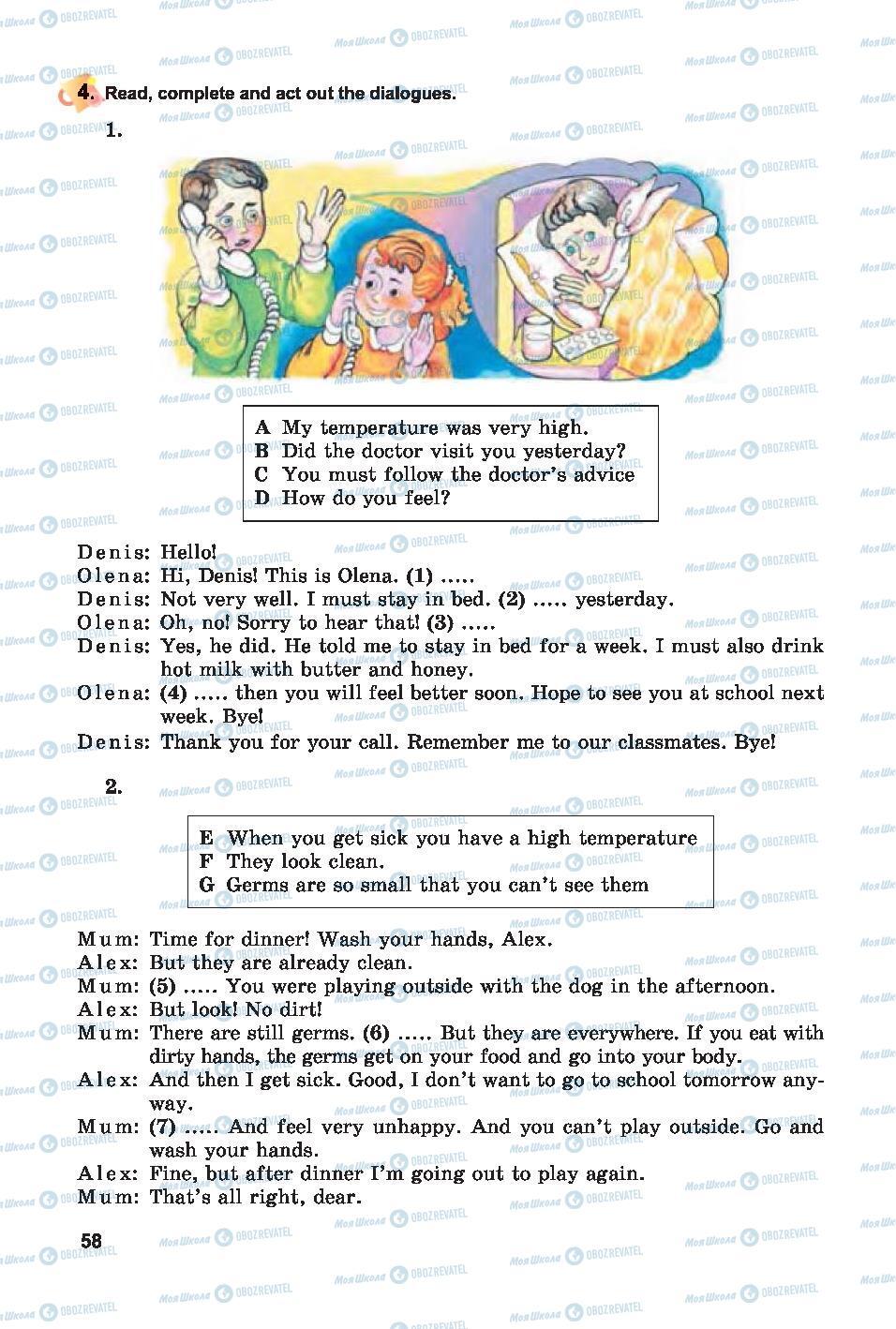 Учебники Английский язык 7 класс страница 58