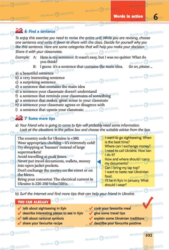 Учебники Английский язык 7 класс страница 103