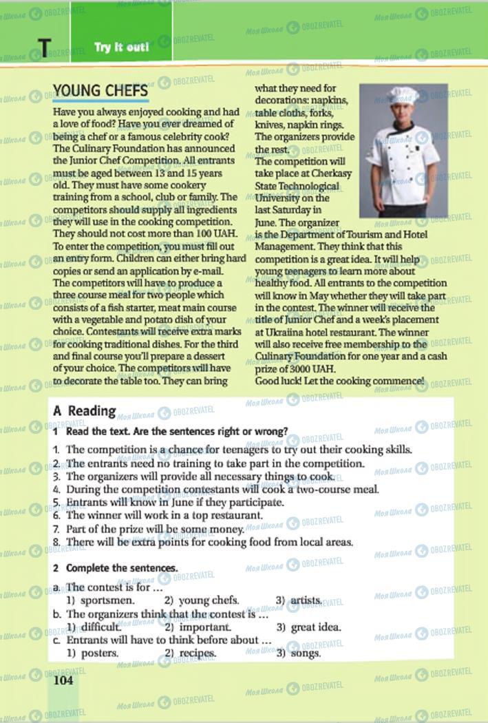 Учебники Английский язык 7 класс страница 104