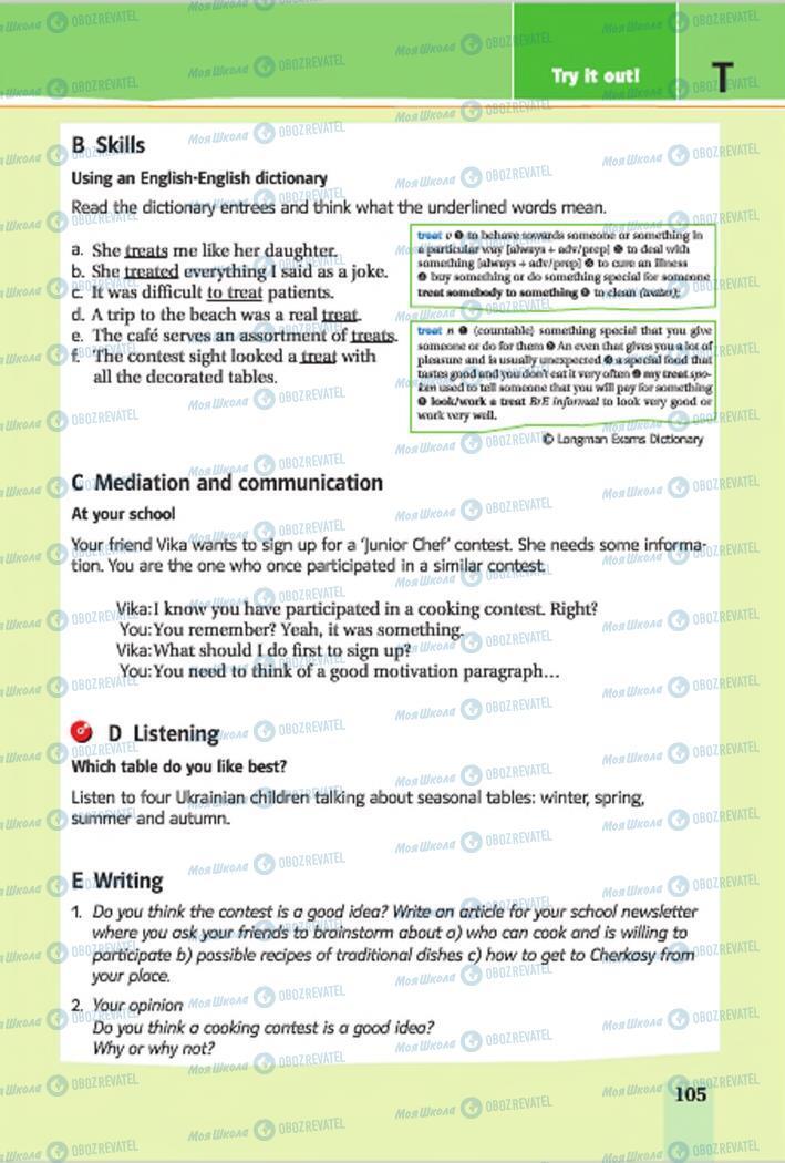 Учебники Английский язык 7 класс страница 105