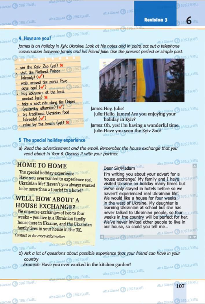 Учебники Английский язык 7 класс страница 107