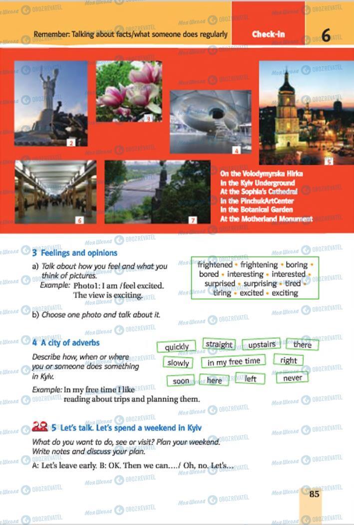 Учебники Английский язык 7 класс страница 85