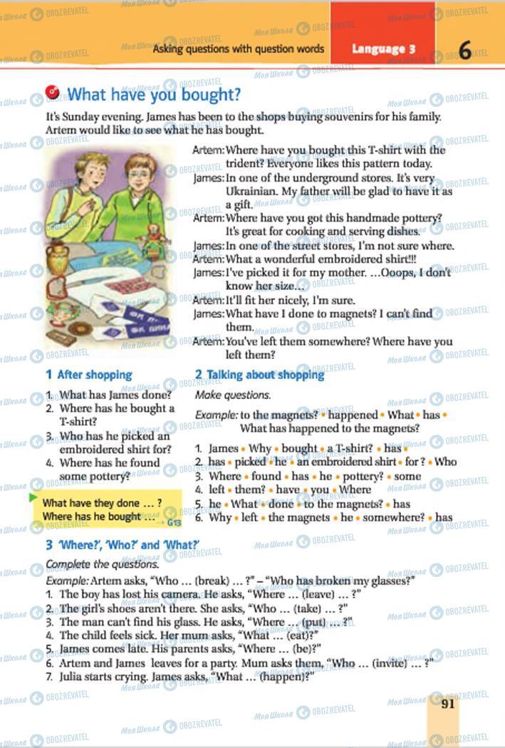 Учебники Английский язык 7 класс страница 91