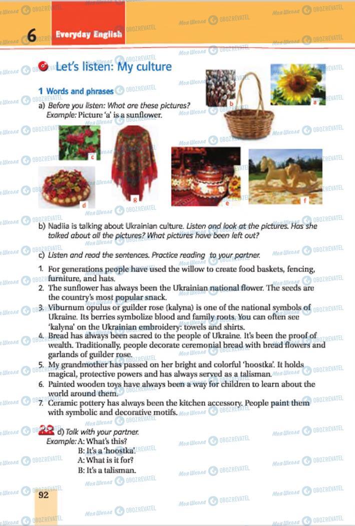 Учебники Английский язык 7 класс страница 92