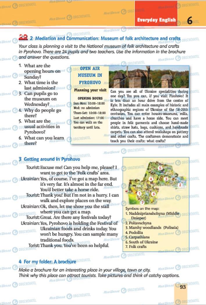 Учебники Английский язык 7 класс страница 93