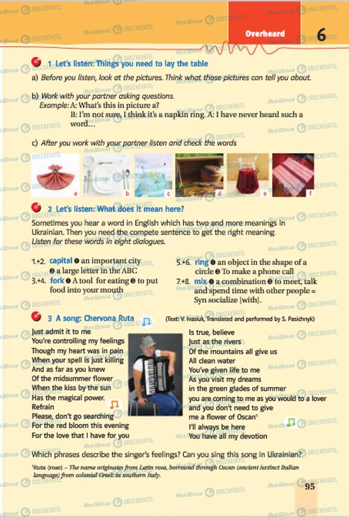 Учебники Английский язык 7 класс страница 95