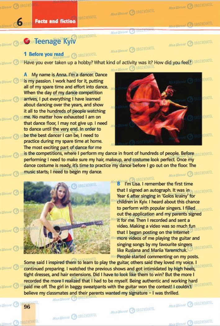 Учебники Английский язык 7 класс страница 96