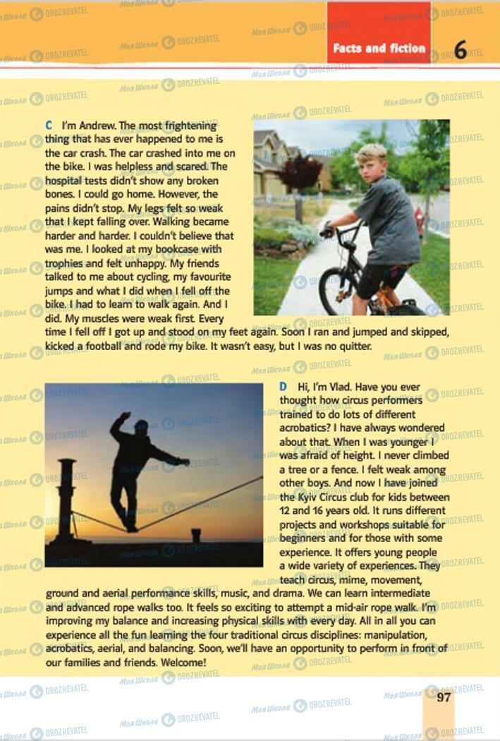 Учебники Английский язык 7 класс страница 97