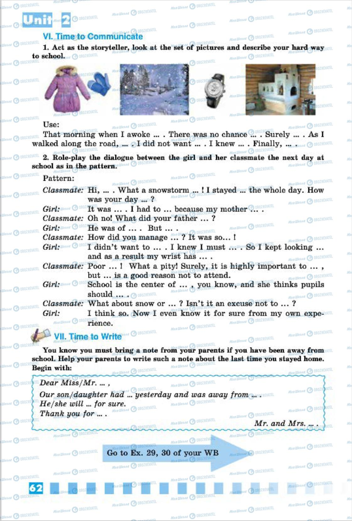 Учебники Английский язык 7 класс страница 62