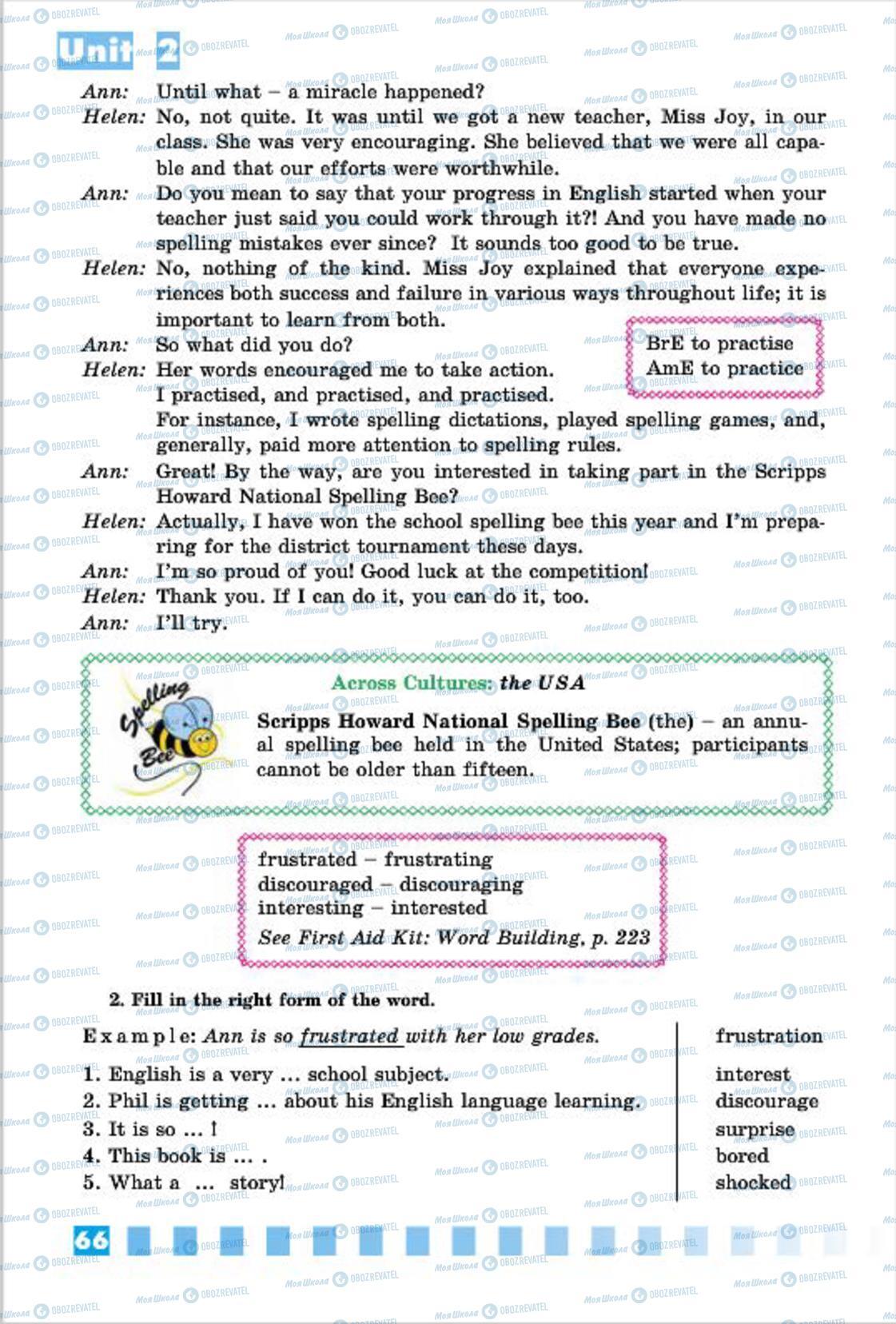 Підручники Англійська мова 7 клас сторінка 66