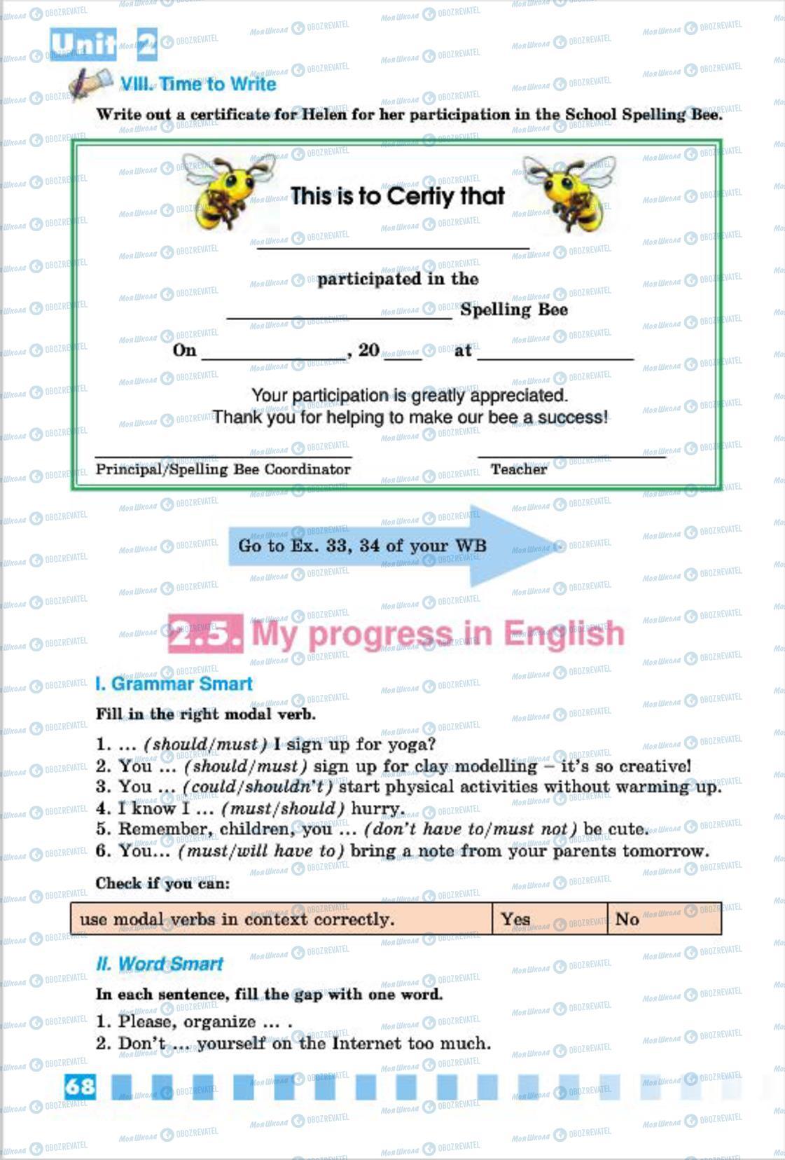 Підручники Англійська мова 7 клас сторінка 68