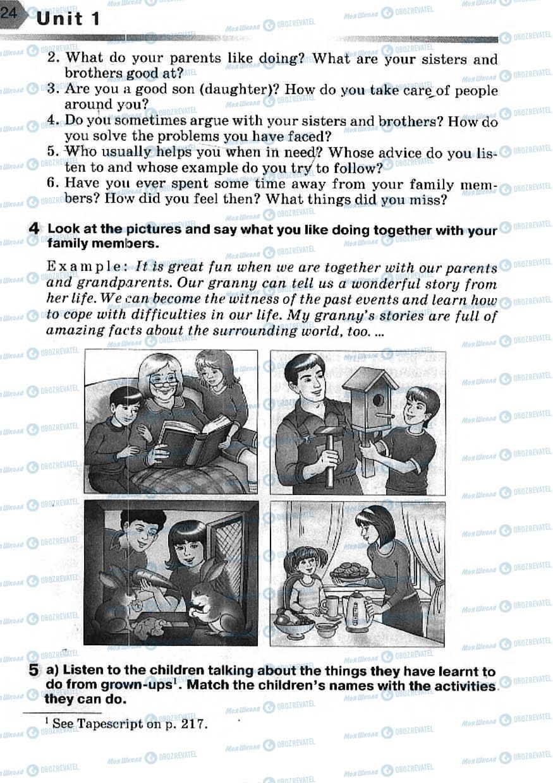 Учебники Английский язык 7 класс страница 24