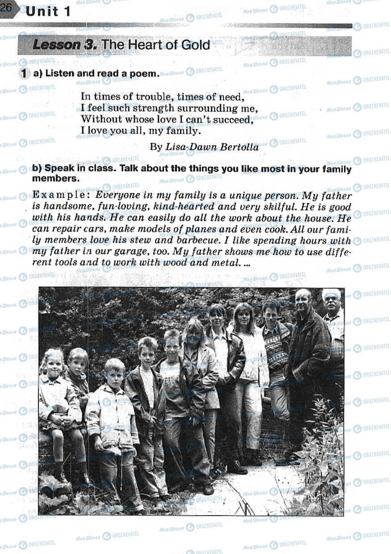 Учебники Английский язык 7 класс страница 26