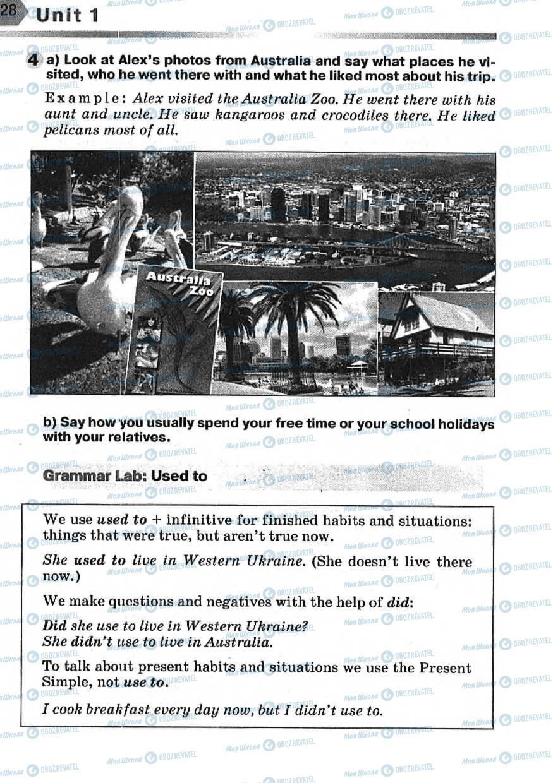 Підручники Англійська мова 7 клас сторінка 28