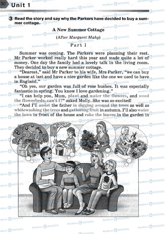 Учебники Английский язык 7 класс страница 30
