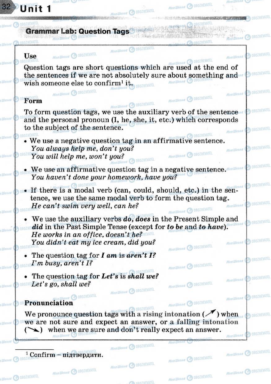 Учебники Английский язык 7 класс страница 32
