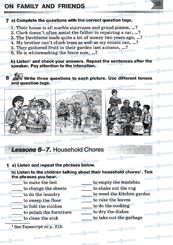 Учебники Английский язык 7 класс страница 33