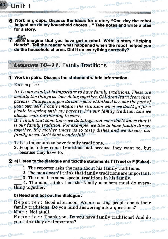 Учебники Английский язык 7 класс страница 40