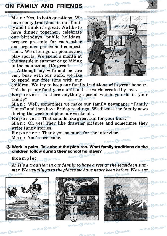 Учебники Английский язык 7 класс страница 41