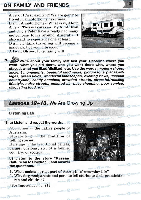 Підручники Англійська мова 7 клас сторінка 43