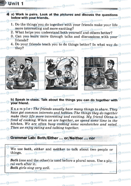 Підручники Англійська мова 7 клас сторінка 48