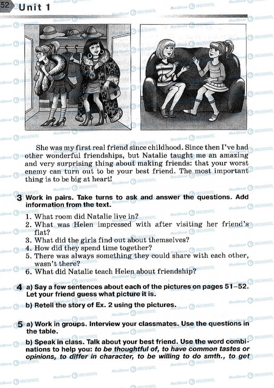 Учебники Английский язык 7 класс страница 52