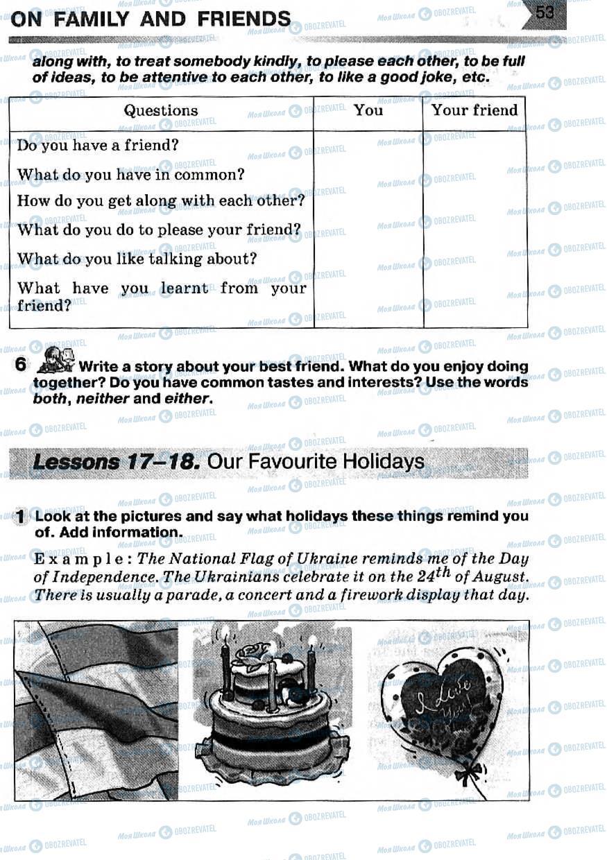 Підручники Англійська мова 7 клас сторінка 53